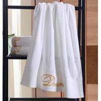 Buy cheap Embroidery dobby hotel bath towel set from wholesalers