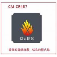 Super-thin non-flame retardant double-sided adhesive [cm-zr4