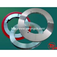 Buy cheap Circular slitter knives from wholesalers