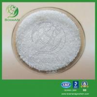 Buy cheap Ammonium Sulfate (N 21%) Crystals from wholesalers