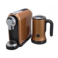 Buy cheap Capsule coffee machine with milk frother Model No.: CM-888BM from wholesalers