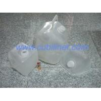 Buy cheap Purity water cubitainer from wholesalers