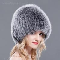 Buy cheap fox fur hat from wholesalers