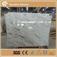 Buy cheap Hot Sale Royal White Onyx Marble Slabs from wholesalers