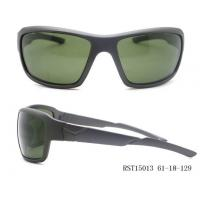 Buy cheap Sport Sunglasses from wholesalers