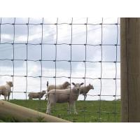 Buy cheap Farm /Grassland field fence from wholesalers