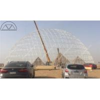 40M Dia Large Dome Tent for Event in Egypt