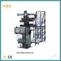 Buy cheap Factory Supply High Speed Straight Needle Loom from wholesalers