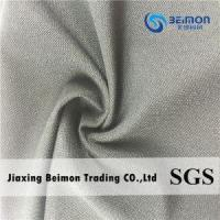 Buy cheap Cotton Spandex Knitting Fabric from wholesalers