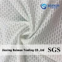 Buy cheap Gray 80.4%Nylon 19.6%Spandex Fashion Ladies Warp Knitted Jacquard Fabric from wholesalers