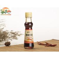 Chilli seeds oil Product name: 70ml chilli seeds oil