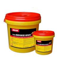 Buy cheap MKL-Two-component Rubber floor adhesive product