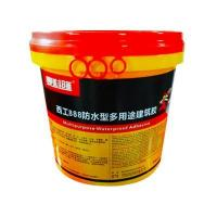 MKL-Multipurpose Waterproof Adhesive