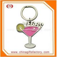 Buy cheap Wholesale price high quality custom lemon drink cup keychain from wholesalers