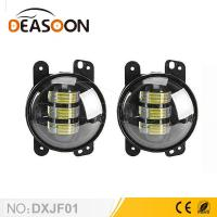 LED Fog Light DXJF01 30W