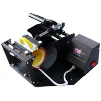 Buy cheap Easy Operation Horizontal Cup Printing Heat Transfer Machine XY-012G2 from wholesalers