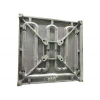 Buy cheap Heater Platen from wholesalers