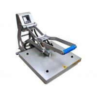 Buy cheap Magnetic High Pressure Heat Press Machine XY-011C from wholesalers