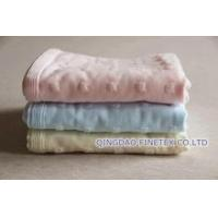 Buy cheap Cotton Plain Color Terry Hooded Baby Towel from wholesalers