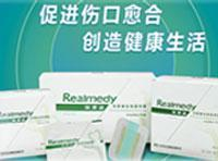 Buy cheap Rui Kang colostomy bag from wholesalers