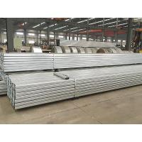 Buy cheap C steel product