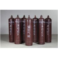 Other gases Propane C3H8 industry gas 99.5%-99.995%