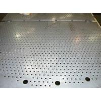 Buy cheap Tower internals Sieve trays from wholesalers