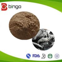 Buy cheap Mushroom Powder from wholesalers