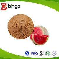 Buy cheap Fruit Powder from wholesalers