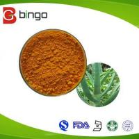 Buy cheap Herbal Medicine Powder1 from wholesalers