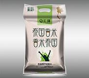 Buy cheap Packing design Design of food packaging bag product