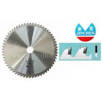 Buy cheap PCD saw blades laminate flooring from wholesalers