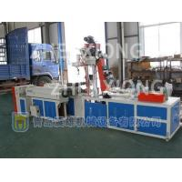 Buy cheap PE drip irrigation tape extrusion line from wholesalers