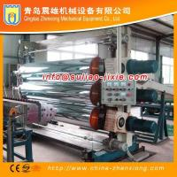 Buy cheap Pastic Spray silk carpet making machine from wholesalers