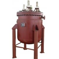 Buy cheap Organic Synthesis Electrolyzer from wholesalers
