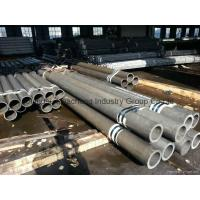 Buy cheap Cold Drawn Seamless Steel Tubes product