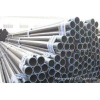 Buy cheap API 5L Seamless line pipes product