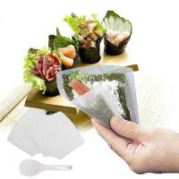 Buy cheap Kitchen Tools Hand Roll Temaki Sushi Molds Kit from wholesalers