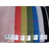 Buy cheap Plain colorful interlining from wholesalers