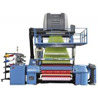 Buy cheap JuLiBao E58S narrow width high speed label weaving machinde from wholesalers