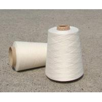 Buy cheap 30s-38 spun rayon yarn from wholesalers