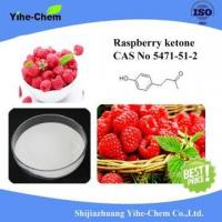 Buy cheap Natural Resource Extract Raspberry Ketone from wholesalers