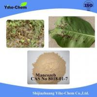 Buy cheap Pesticides fungicides mancozeb 80% WP from wholesalers
