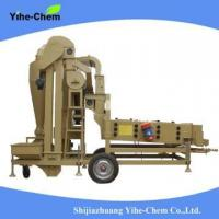 Buy cheap Air screen Seed Cleaner of Agricultural Machines from wholesalers
