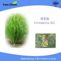 Buy cheap Pure citronella oil/organic citronella oil from wholesalers