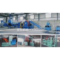 Buy cheap TYRE EQUIPMENTS WASTE TYRE RECYCLING EQUIPMENTS from wholesalers