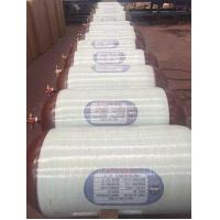 Buy cheap CNG cylinder for vehicle from wholesalers