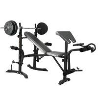 Buy cheap Foldable Weight Bench from wholesalers