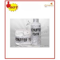Buy cheap Zombie Pore Tighting lifting Pack from wholesalers