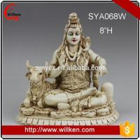 Buy cheap Animal Statues Polyresin Indian God Statues Shiva Figurine from wholesalers